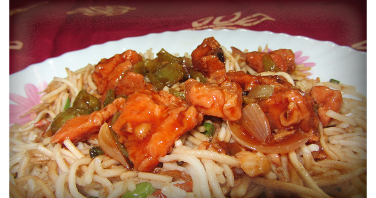Chilli Chicken - An Indo-Chinese Recipe