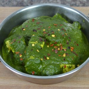 Palak Paneer Curry Recipe